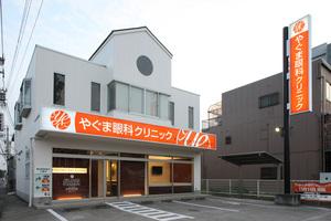 5552.JPGのサムネール画像