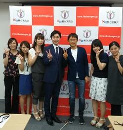 2015.8.23実践塾.JPG