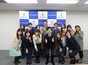 DSC01519.JPGのサムネール画像