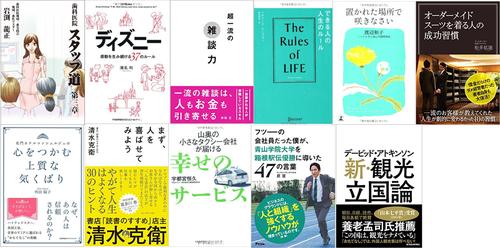 2016読書感想発表.png