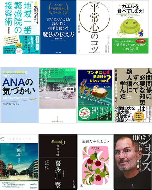2017.1読書感想発表会.png