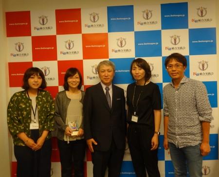 天野篤先生と.JPG