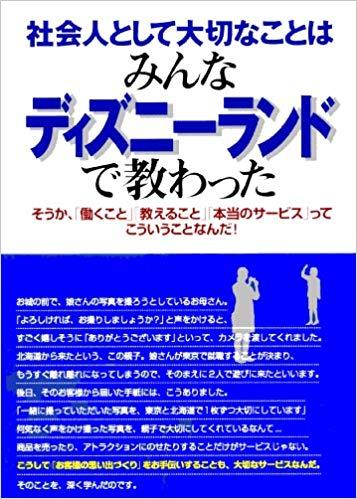 香取貴信氏本.png