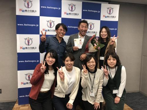 2018.10.28実践塾.JPG