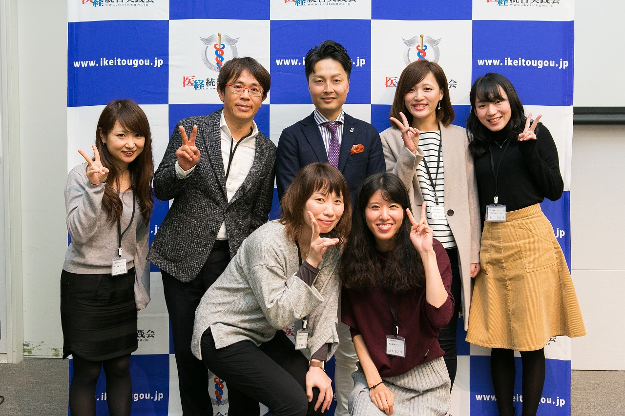 岡﨑先生と田辺先生.jpg